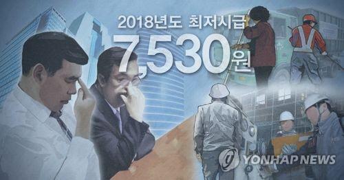 """편의점주 """"장사 접어야 하나 고민"""" vs 종업원 """"갈길멀다"""""""
